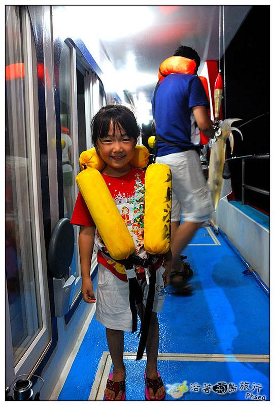 2013元貝休閒漁業_129