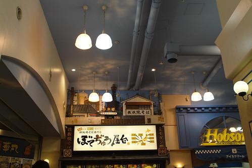 ぼてぢゅう by leicadaisuki