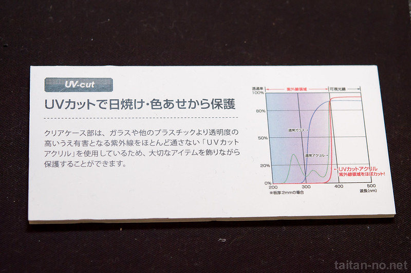 WF2013S-40_ソリッドステージ-DSC_8305