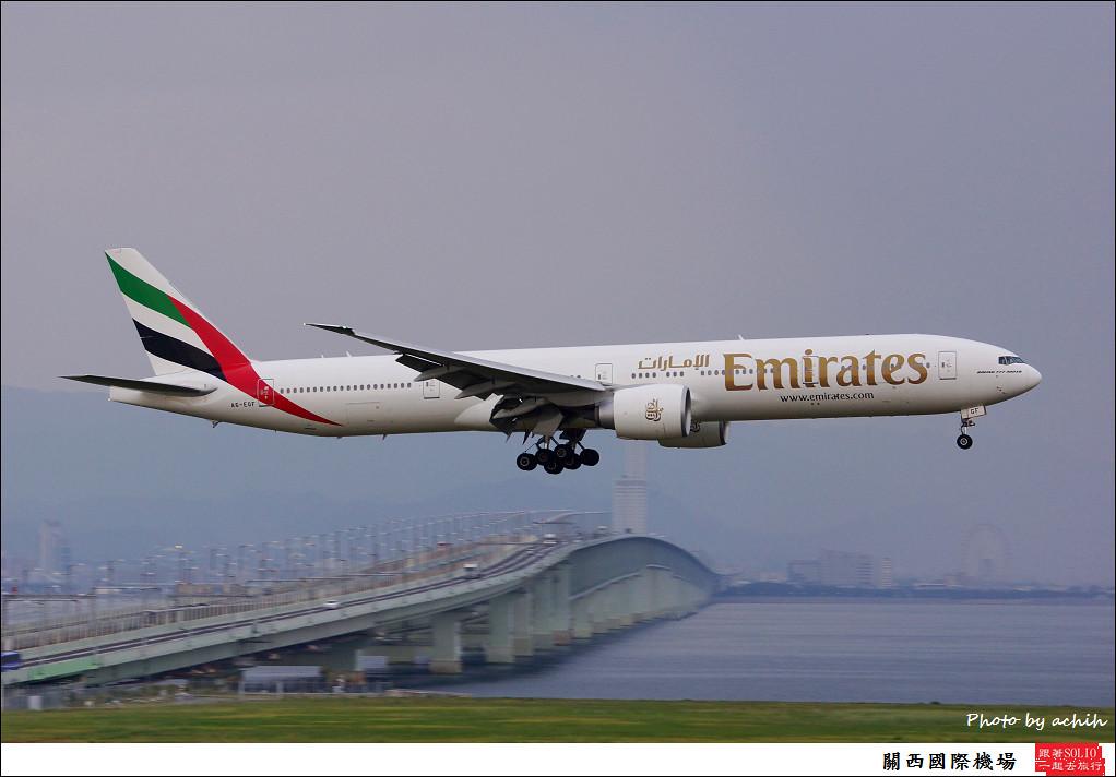 Emirates A6-EGF-001