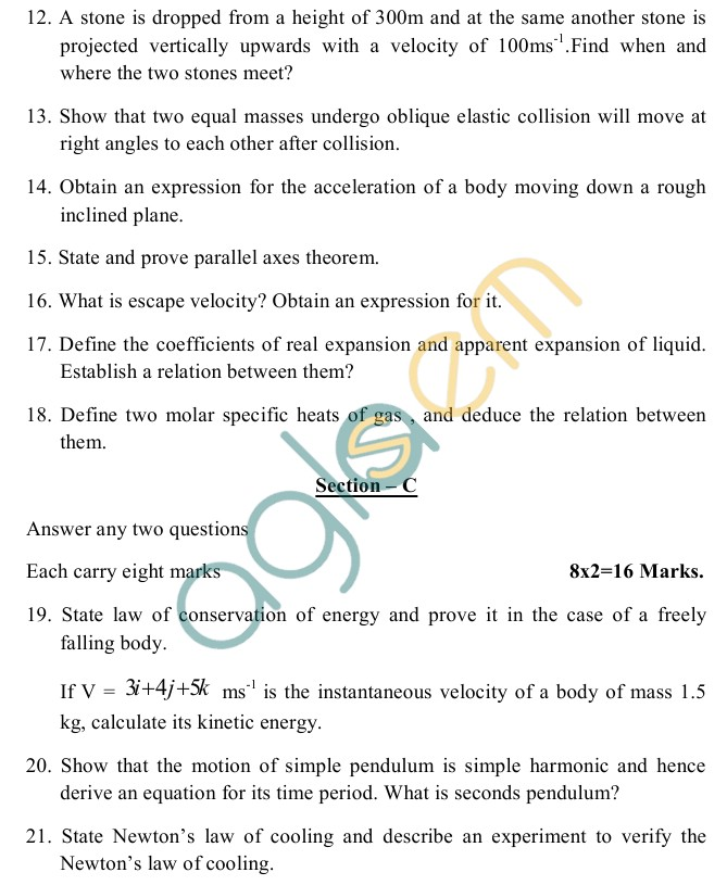 AP Inter 1st Year Model Paper Physics – AglaSem Schools