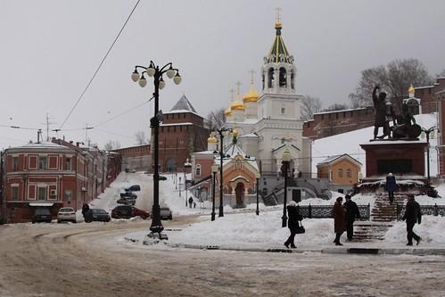 National Unity Square in Nizhny Novgorod