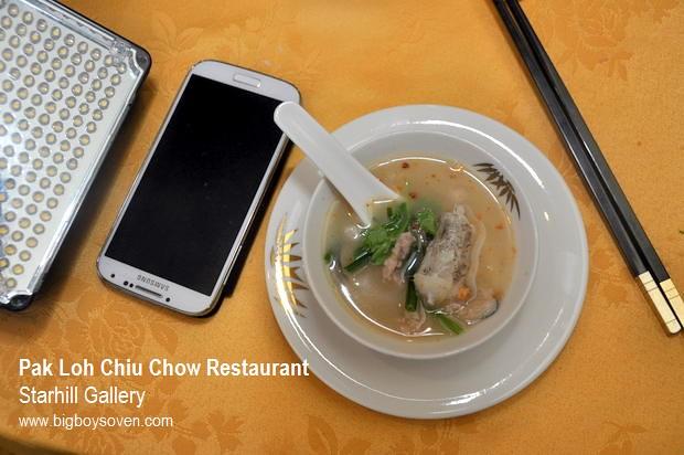 Pak Loh Chiu Chow Restaurant 9