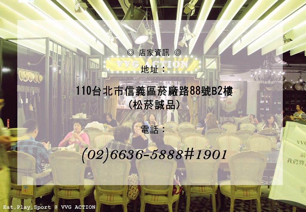 10622020203_8c106d93a4_o
