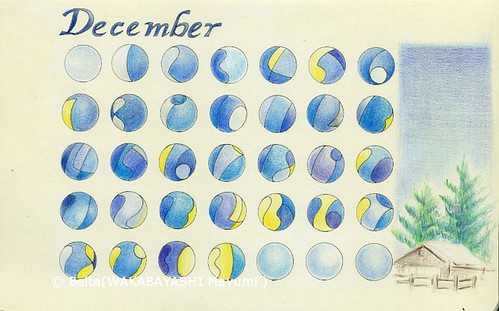 2014_12 calendar by blue_belta
