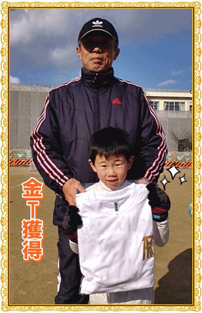 20130119_kint_yuuki