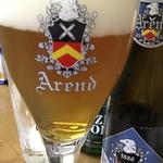 ベルギービール大好き! アーレント トリプル Arend Triple