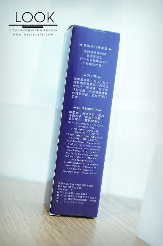 DSC02290