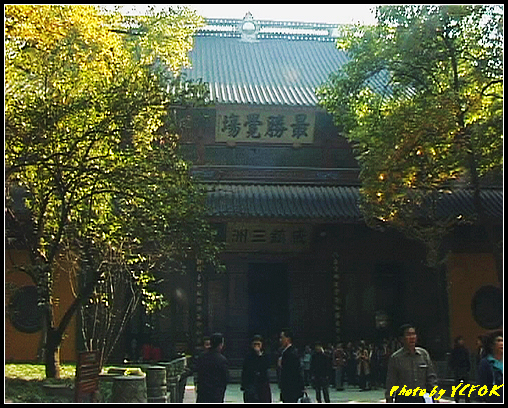 杭州 飛來峰景區 - 036 (靈隱寺)