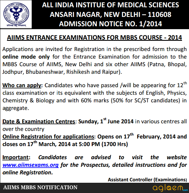 AIIMS Entrance Examination For MBBS Course 2014   notifications aiims  Image