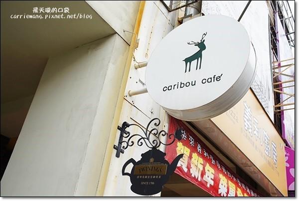 Caribou Cafe (3)