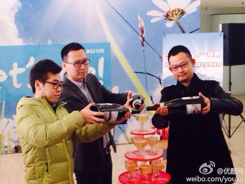 Youku Tudou is profitable!