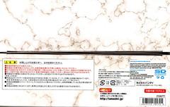 [Imagens] Saint Cloth Myth - Athena Kamui 12930252974_946df189a6_m