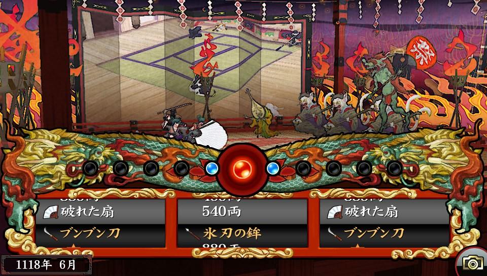 Oreshika: Tainted Bloodlines on PS Vita