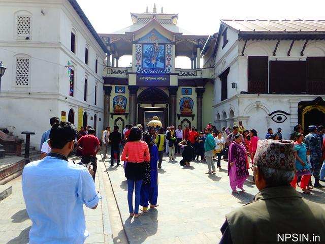 Shri Pashupatinath Mandir