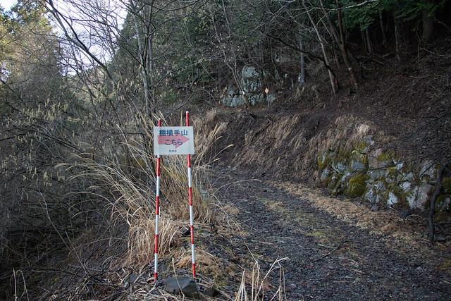 20150412-甲州高尾山-0125.jpg