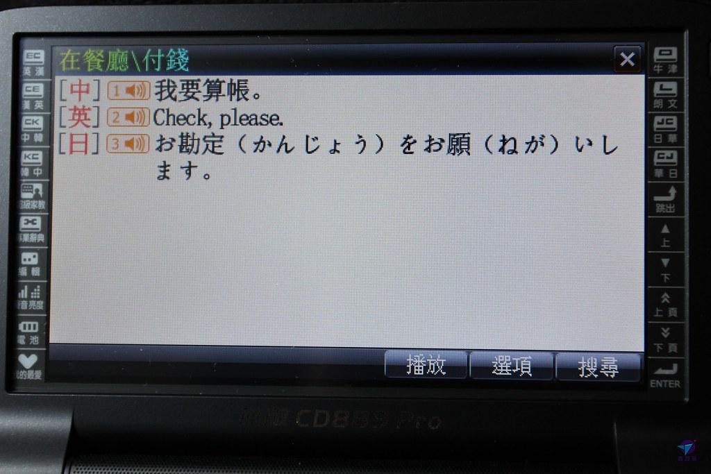 IMG_0550_结果