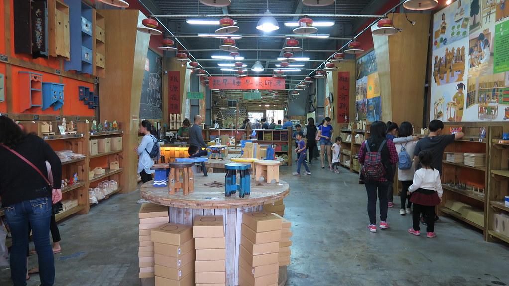 老樹根觀光工廠 (2)
