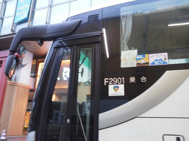 帰りはバスさぁ。新宿直行が嬉しいね。