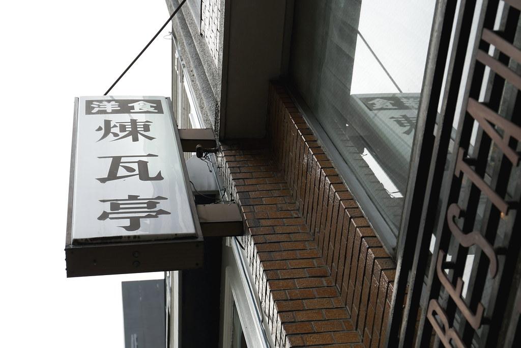 2013 Tokyo Food_241