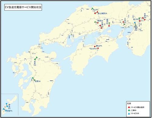 NEXCO西日本 EV急速充電器整備状況map