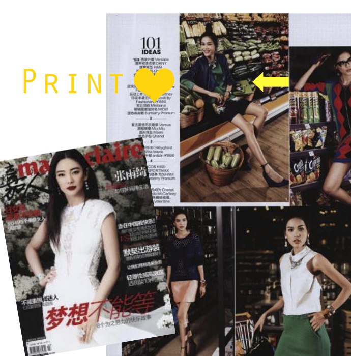 clipping_marie_claire_china