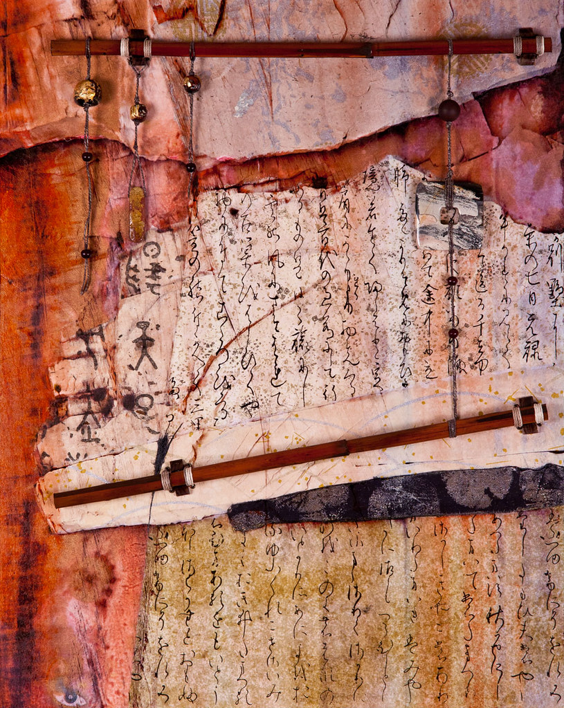 20 x 16 mixed media inspired by a cliff face on Lake Powell available - $445 (in black floating frame)