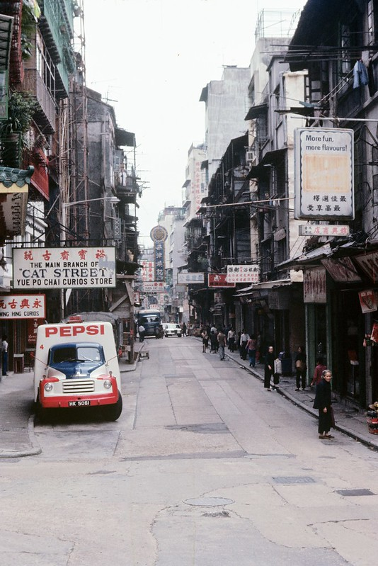 Old Hong Kong - Hollywood Road in 1969