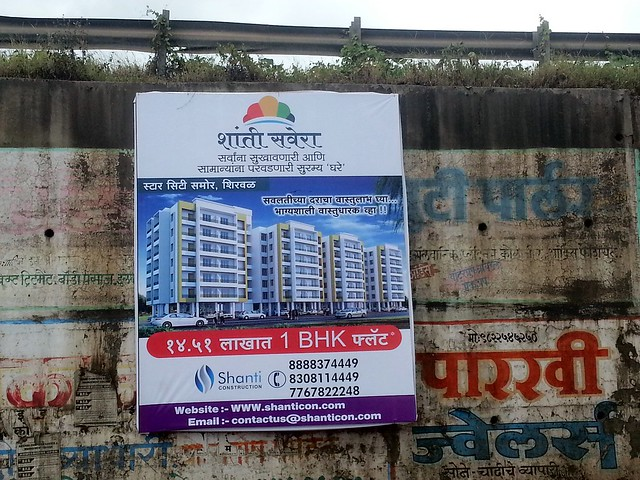Shanti Savera, 1 BHK & 2 BHK Flats opposite Star City Shirwal, on Pune Bangalore Highway (N H 4) , Taluka Khandala, District Satara, 41280