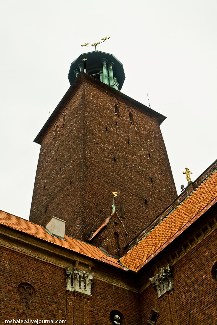 Stockholm_City_Hall-33