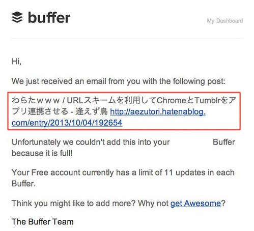 buffer_failed_2