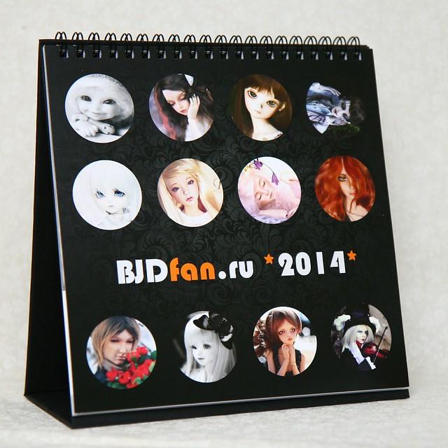 Календарь 2014 from BJDfan.ru