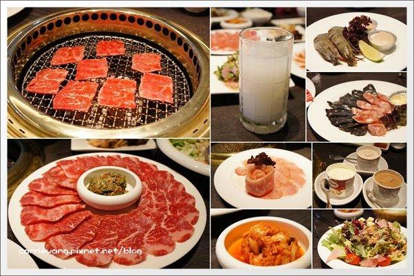 屋馬燒肉 (1)