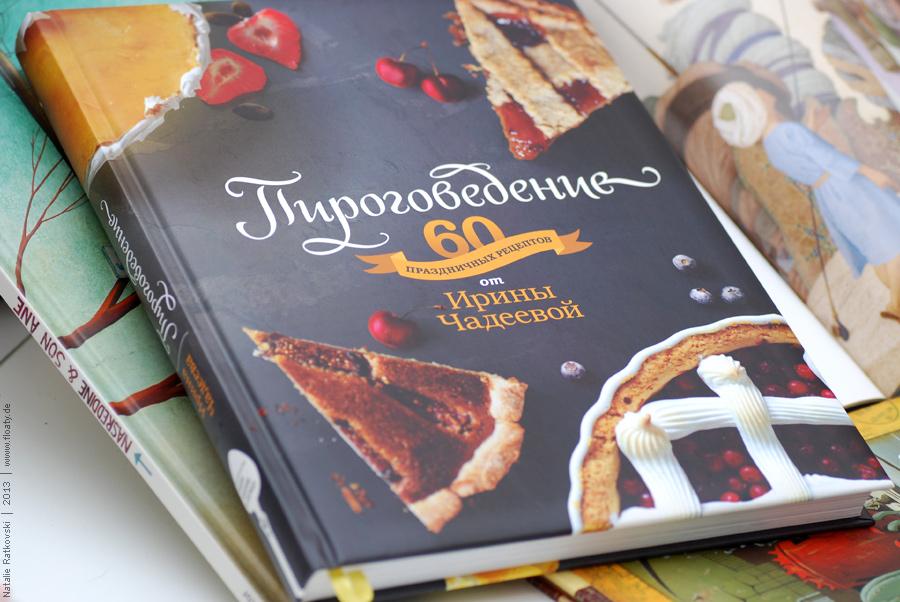 Sehr schönes Buch-Design