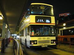 FF7526