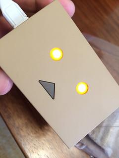 danboard battery