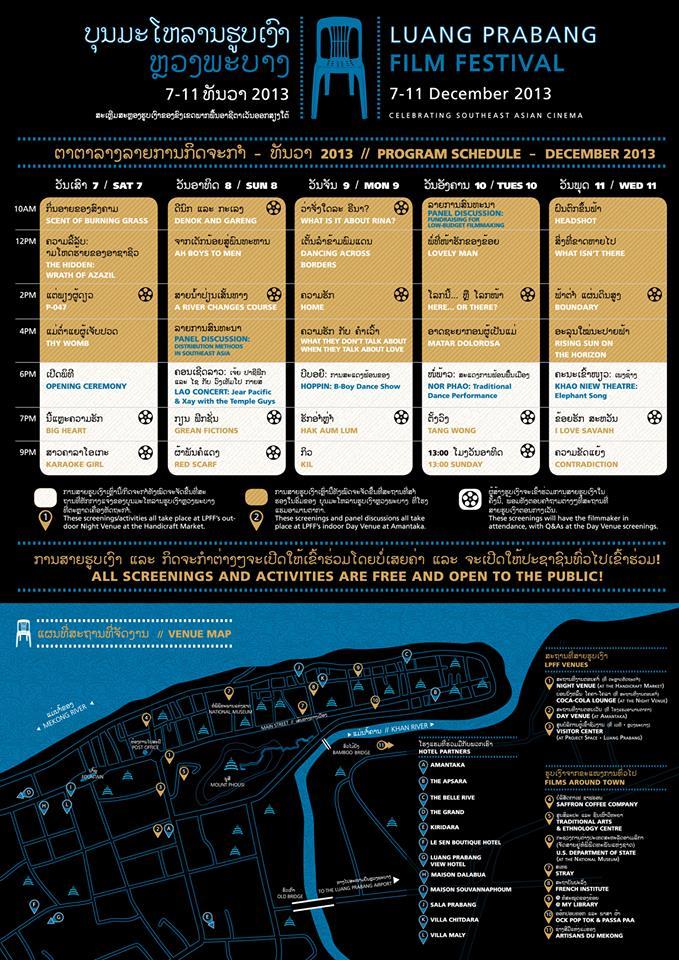 Lpff Schedule &Amp; Films