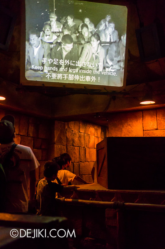 Tokyo DisneySea - Indiana Jones Adventure / Paco Projection Room