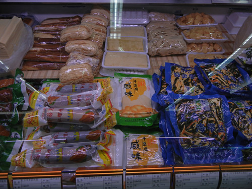 DSCN9621 _ Chinese Deli Counter, Supermarket, Shenyang, China