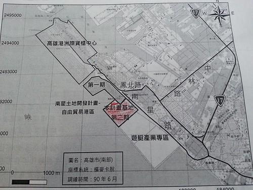 「南星土地開發計畫」土地。(如圖紅色部分)