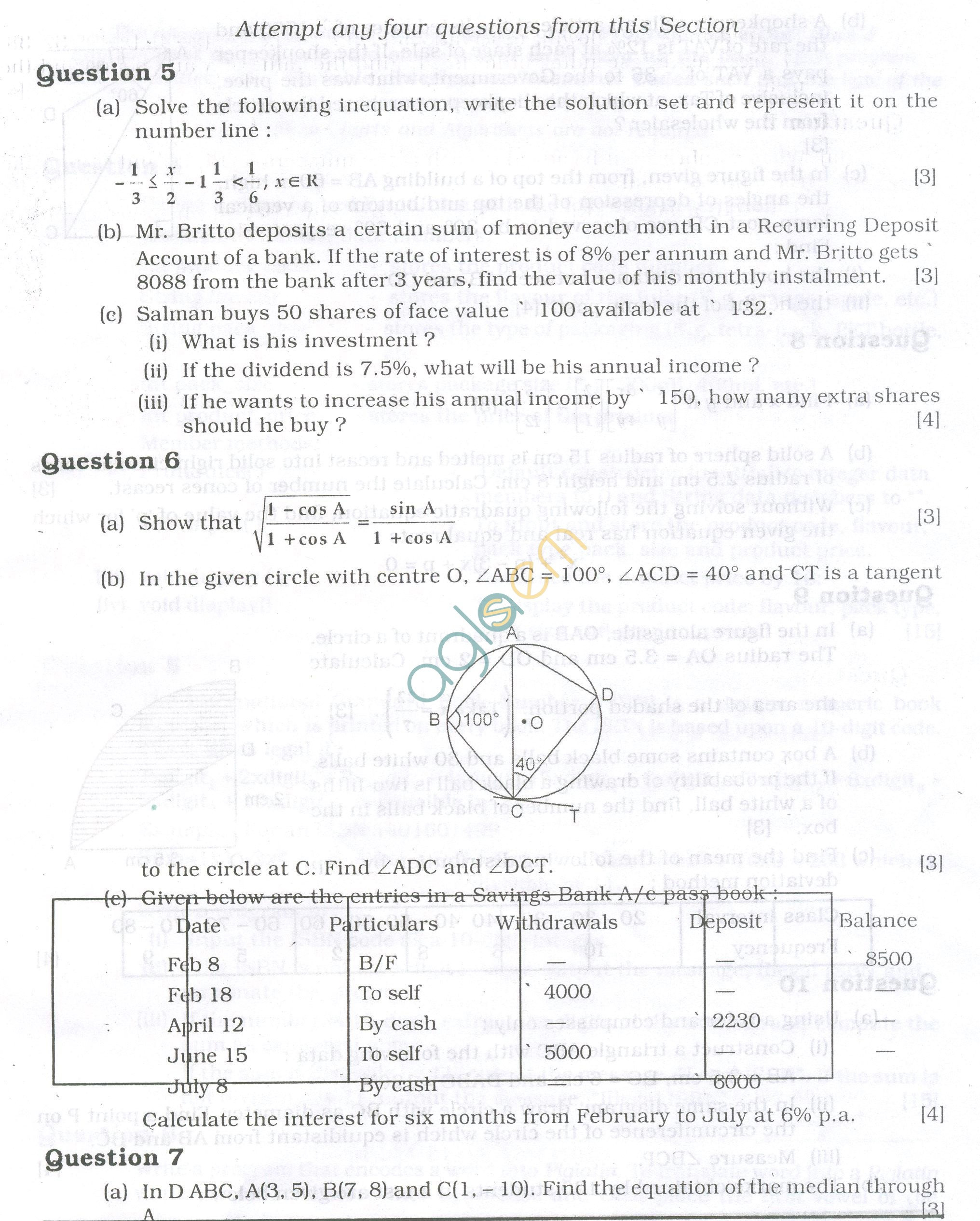 ICSE Question Papers 2013 for Class 10 - Mathematics