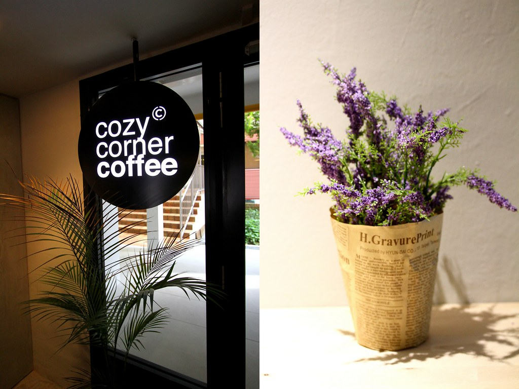cozy corner coffee