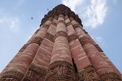 Qutab Minar from the base