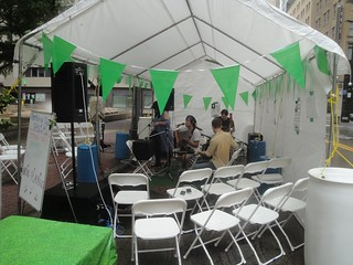 Pegasus Plaza performance stage