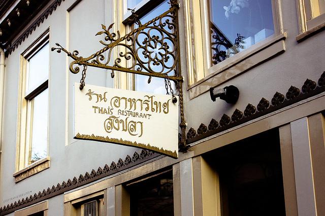 Thai Resto in Den Haag (Netherland)