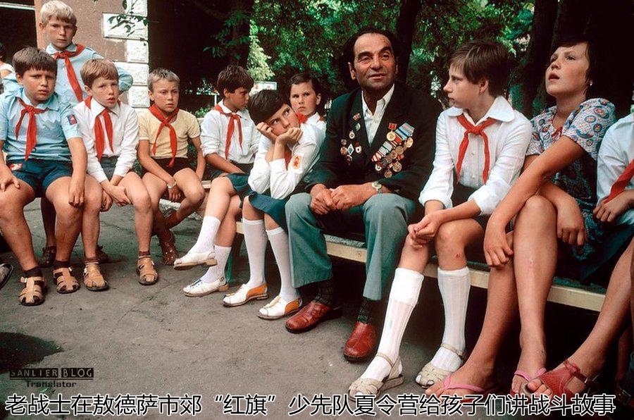 1981年苏联16