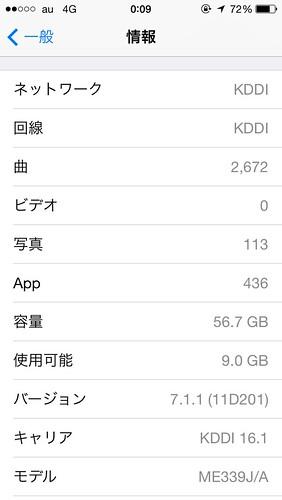 KDDI 16.1