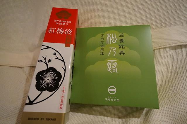 福井のお土産_DSC00908