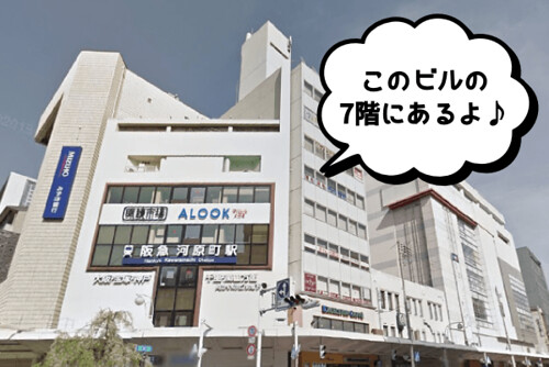 jesthe86-sijyoukawaramachi01