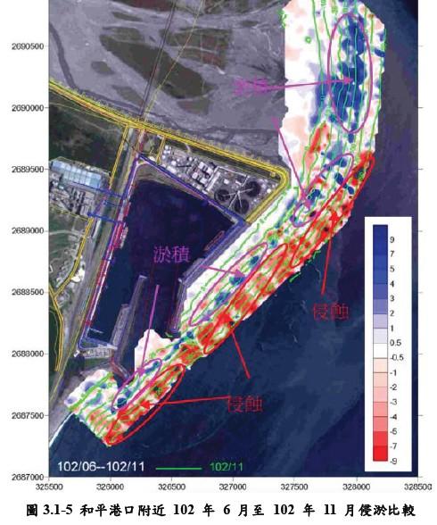 和平港口附近侵蝕與淤積狀況。圖片來源:環評審查書。